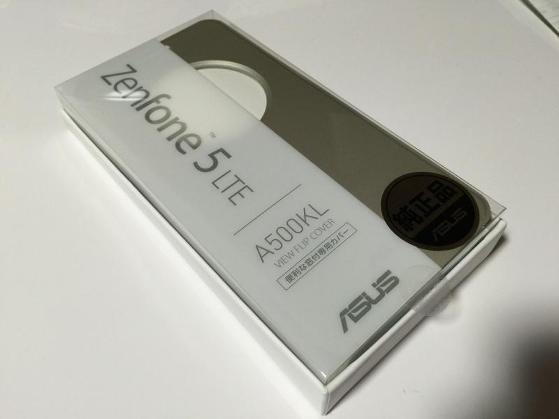 Zenfone5用フリップカバー パッケージ