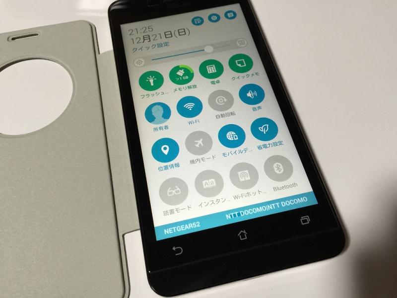 Zenfone5インターフェース