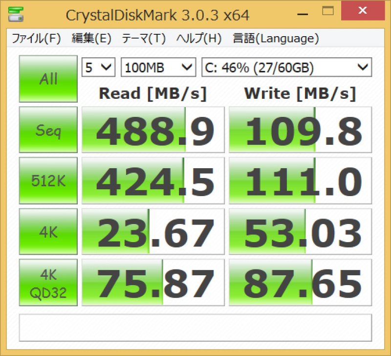 CT064M4SSD2 速度