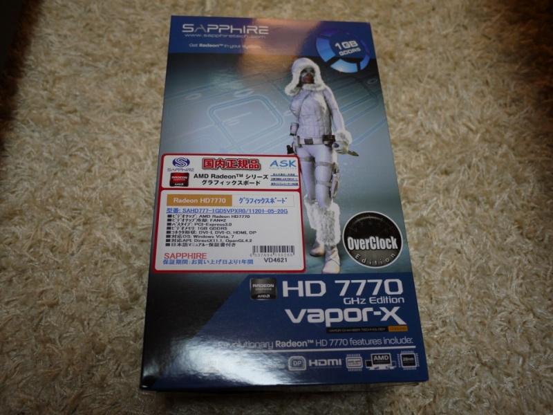 VAPOR-X HD 7770パッケージ