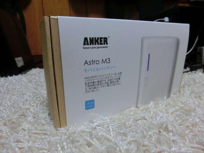 Anker Astro M3パッケージ
