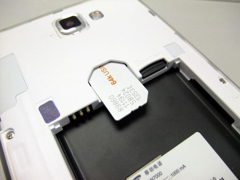 Galaxy Note N7000-5