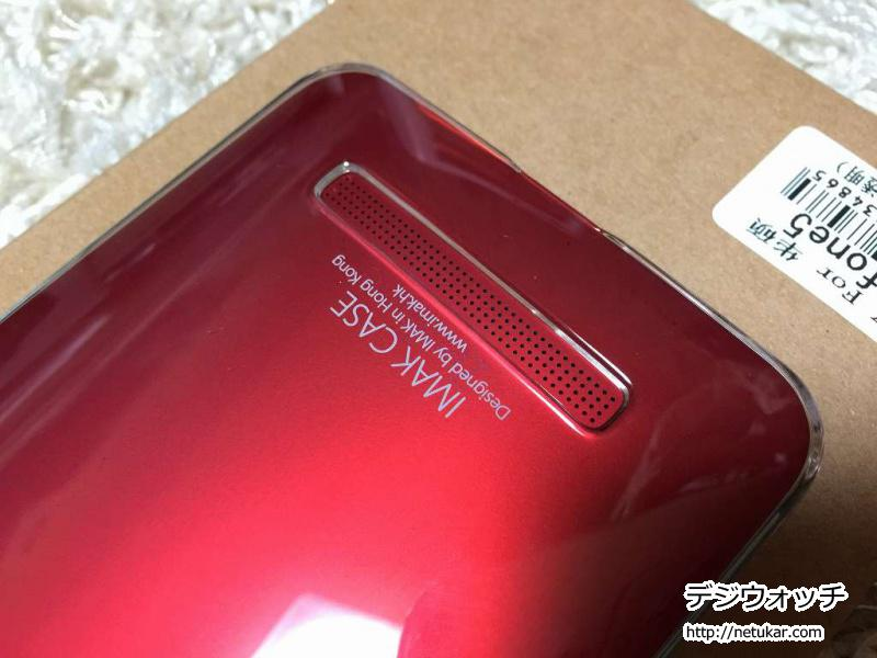 ZenFone5 クリア ハード シェルカバ スピーカー部