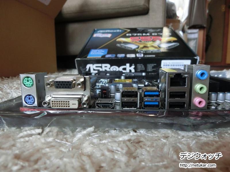 ASRock b75m r2.0接続