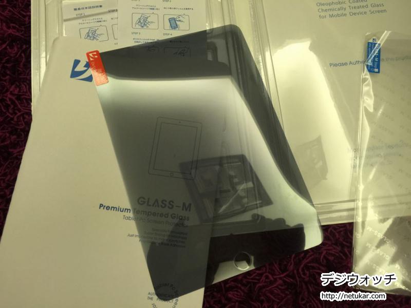 iPad mini 強化ガラス フィルム