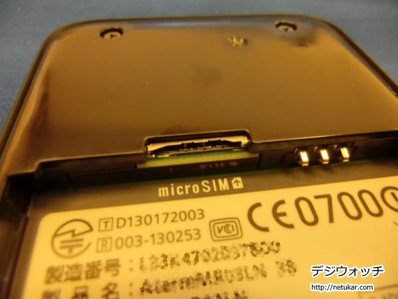 MR03LN SIM