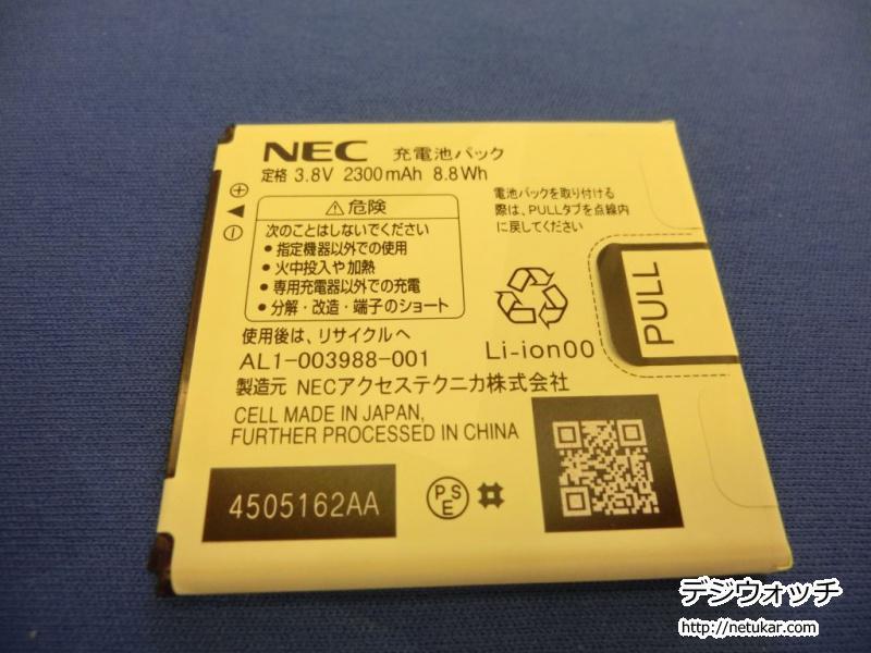 MR03LN電池
