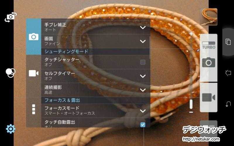 MeMO Pad 7カメラアプリ
