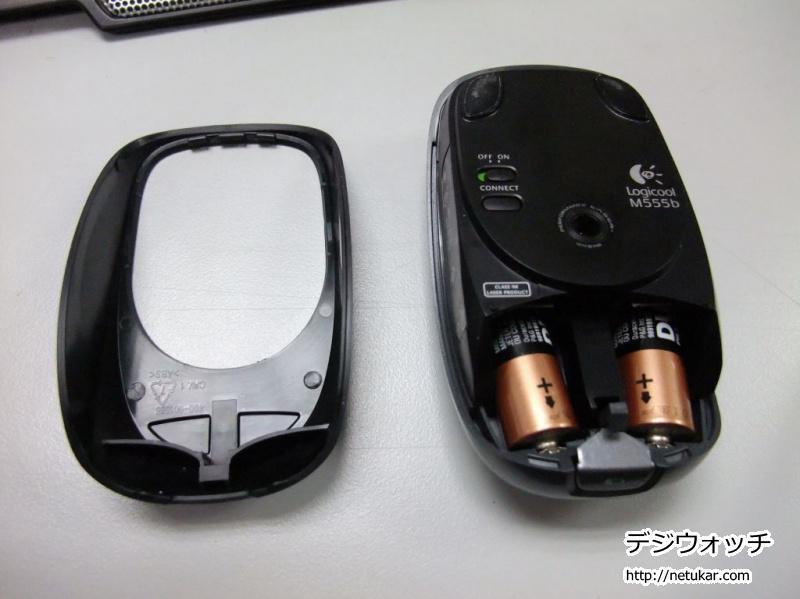 M555b電池