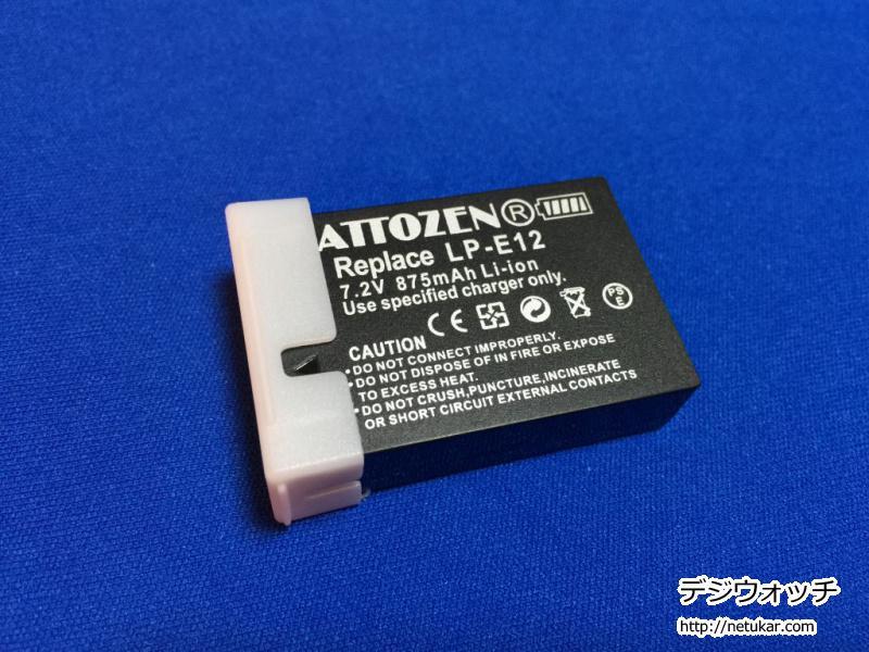 CANON EOS Kiss X7互換バッテリーパックLP-E12中身