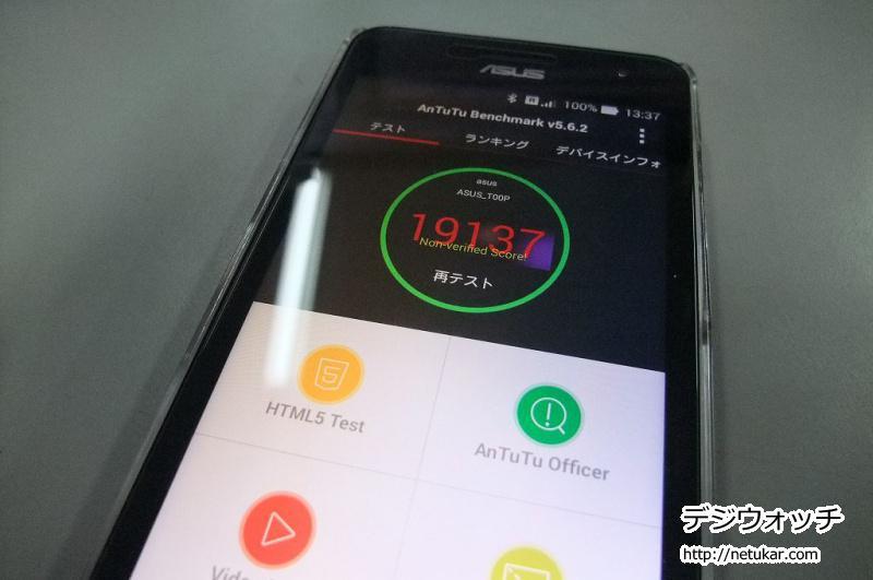 ZenFone5でベンチマーク