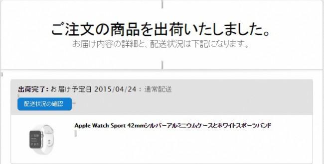 Apple Watch exf