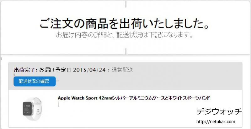 Apple Watch exf