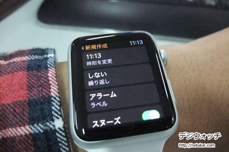 Apple Watchアラーム設定