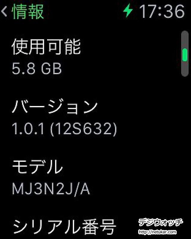 watch os1.0.1