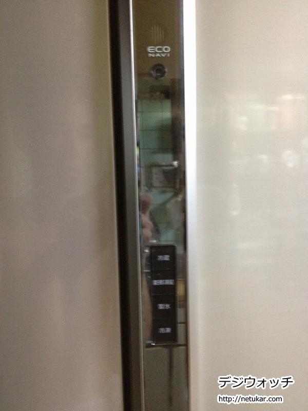 パナソニックトップユニット冷蔵庫 NR-F434T02