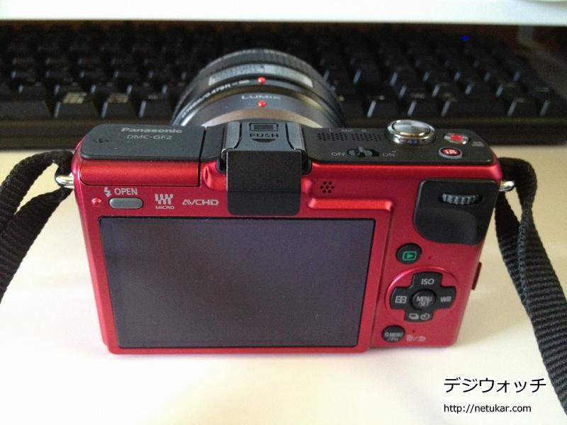 Panasonic LUMIX GF202