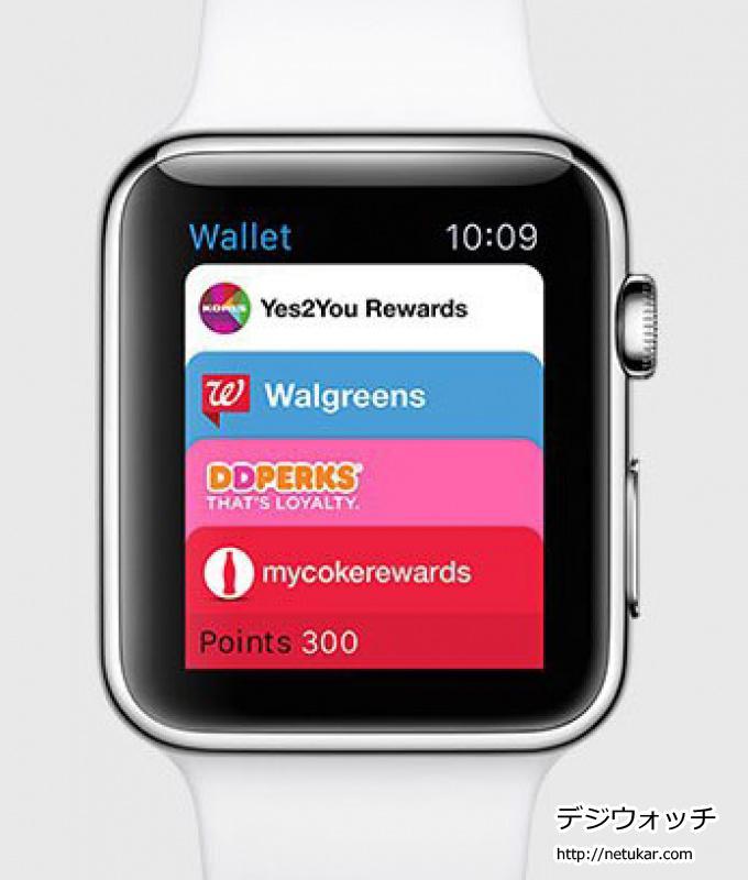 Apple Pay機能の追加