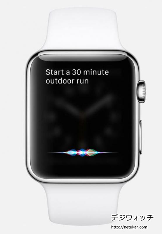 Siriの機能追加