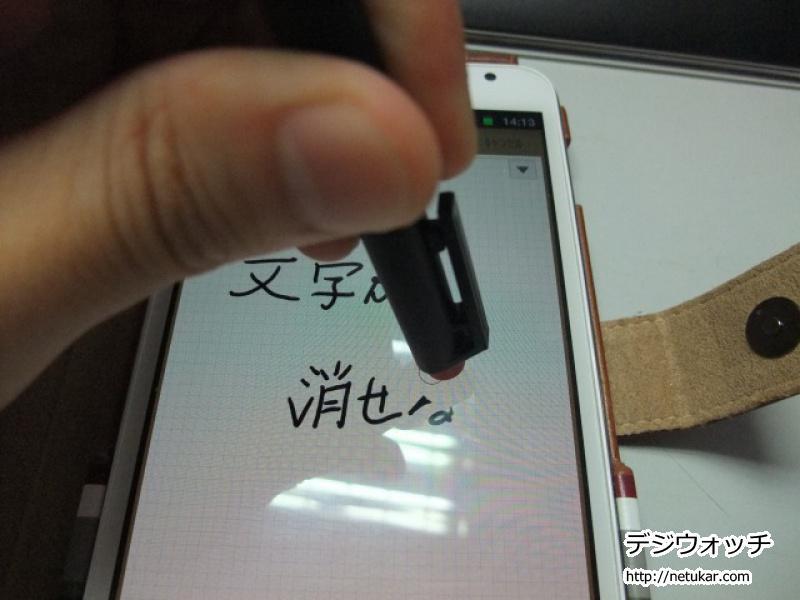 レノボ ThinkPad X60 Tabletデジタイザー・ペン05