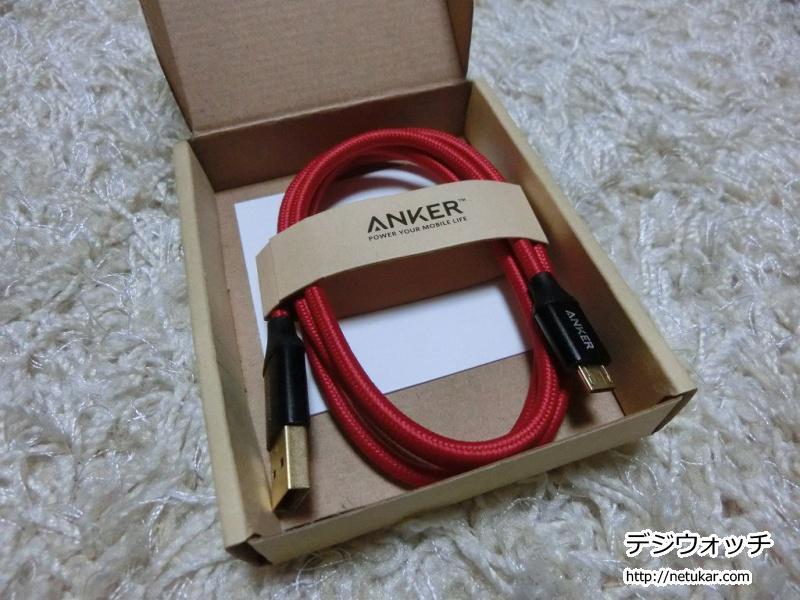 Anker 高耐久ナイロン Micro USB ケーブル 0.9m1