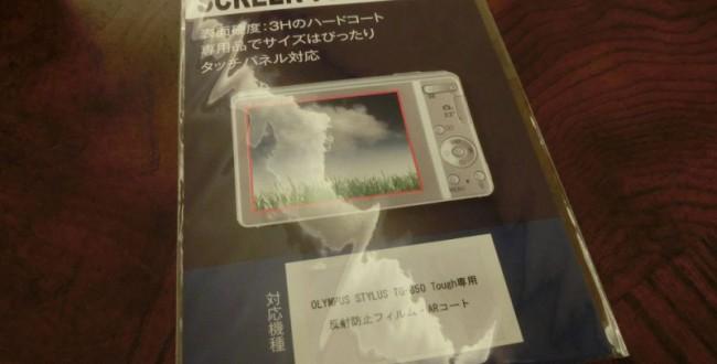 AR液晶保護フィルム