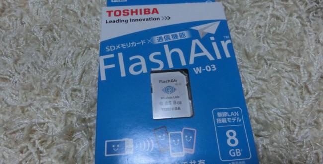 FlashAir 8GB SD-WC008G