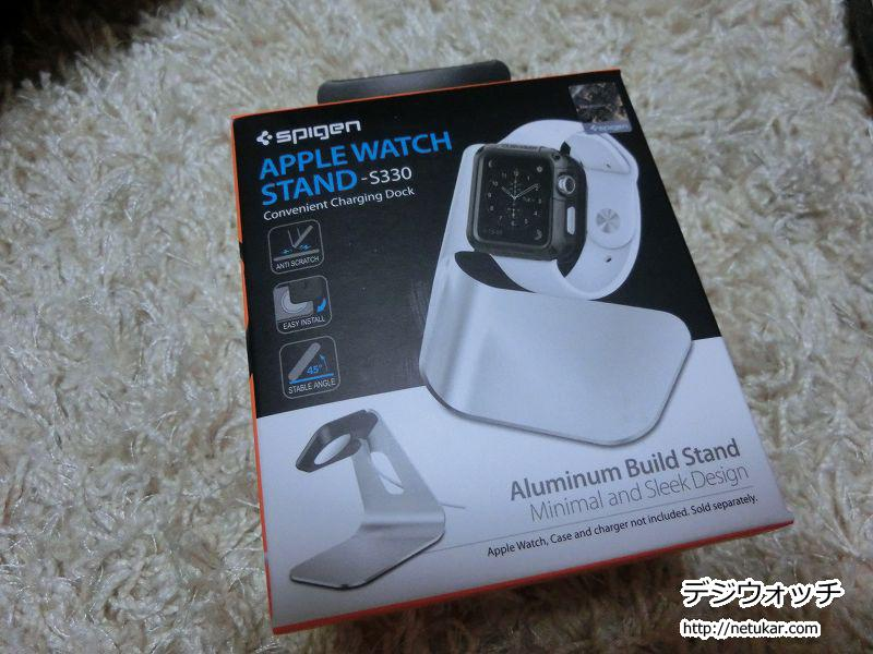 Apple Watch Stand S-330