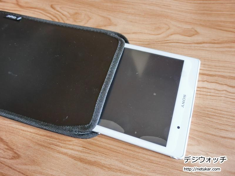 Sony Xperia Z3 Tablet Compact TBC-XPC1403BK