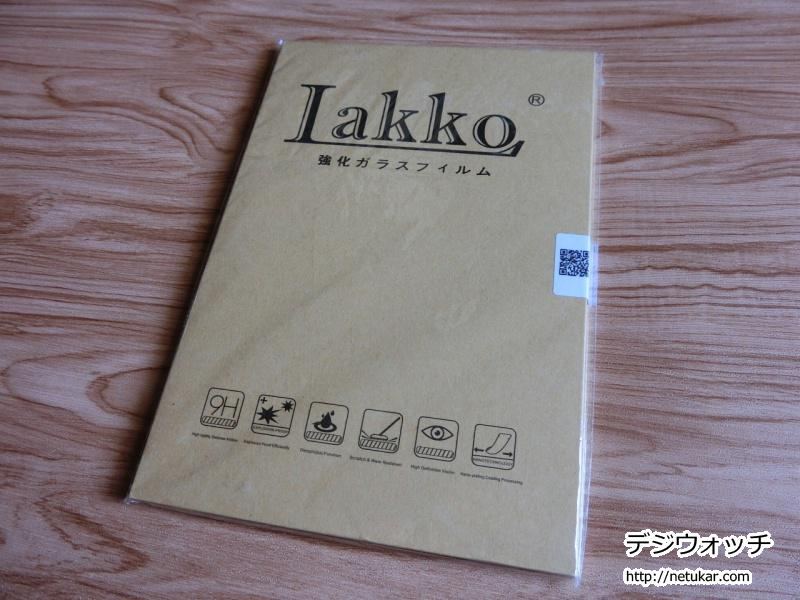 Lakko Sony Xperia Z3 Tablet Compact 液晶保護ガラスフィルム