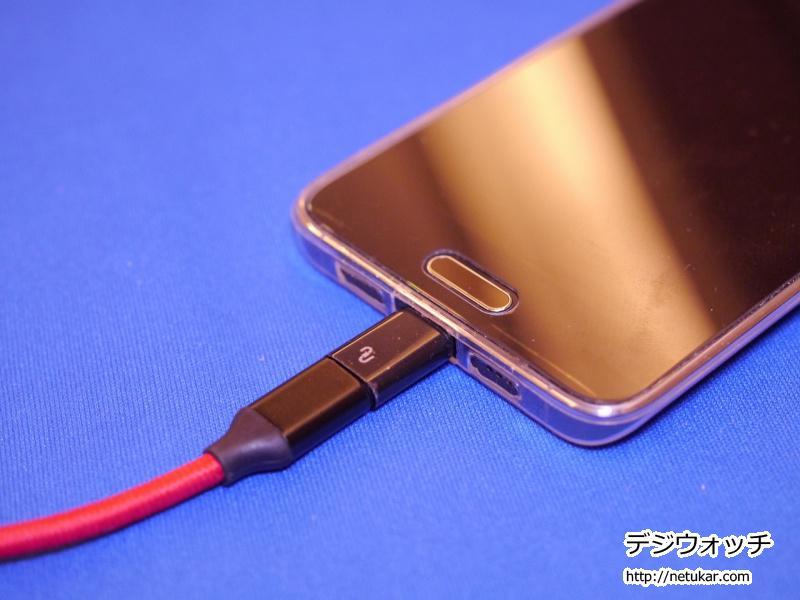 USB Type-C
